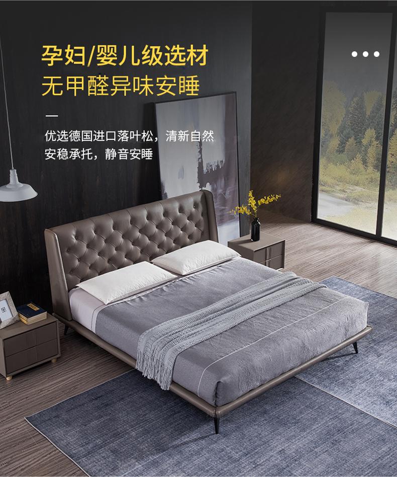 7011184详情页(双人床+床头柜)_03.jpg