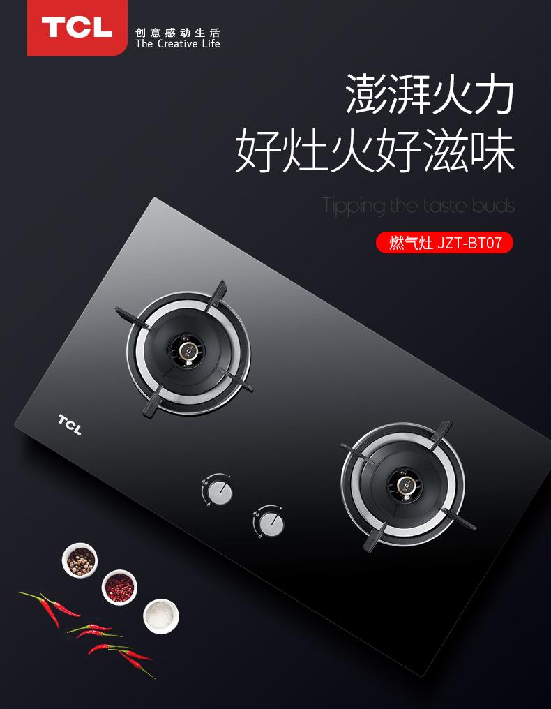 BT07-790_01.jpg